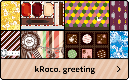 kRoco. greeting